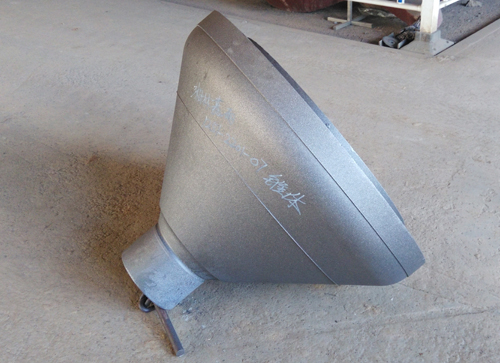 Cone Crusher Head Casting