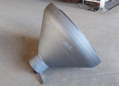 Cone Crusher Head Center