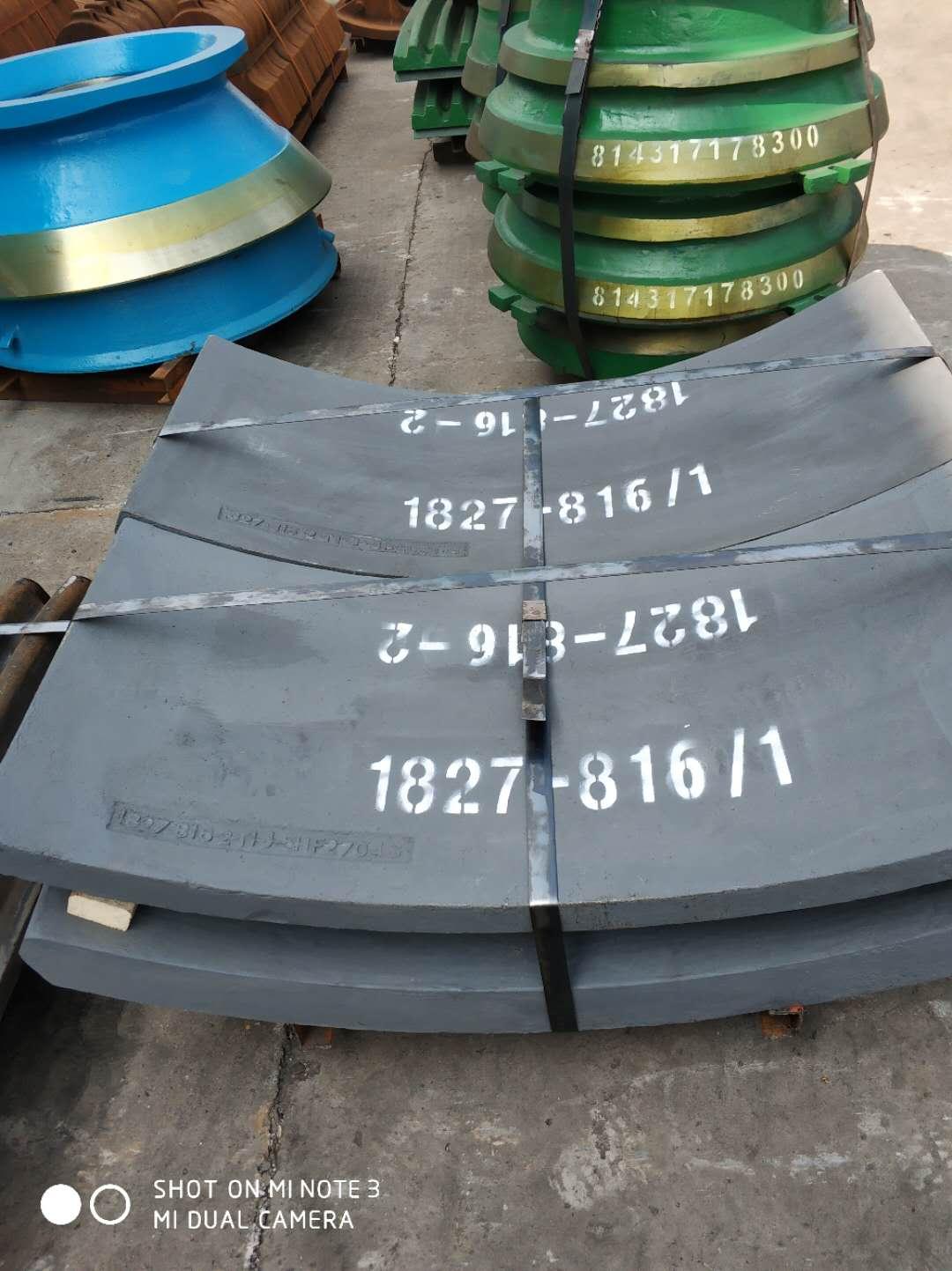 Heat-resistant Steel Casting Parts