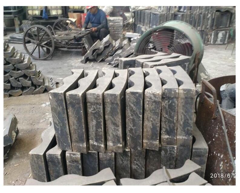 Mill Liner (1)